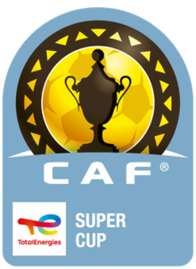 CAF Supercup official logo.png