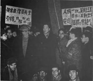 Sanzō Nosaka - Sanzō Nosaka speaking to large crowd in Tokyo (ca. 1946)