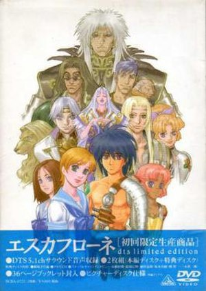 Escaflowne (film) - The original Region 2 DVD cover, released in Japan by Bandai Visual on April 25, 2001.