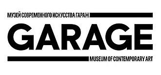 Garage Museum of Contemporary Art - The Garage Museum of Contemporary Art official logo.