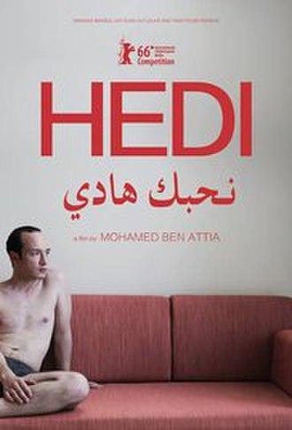 Hedi (film) - Film poster