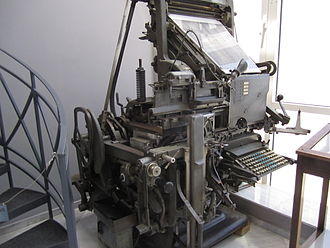 Intertype Corporation - Intertype Machine on display at the Historical Museum of Crete