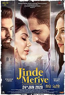 Jinde Meriye Full Movie Download