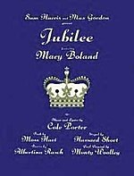 Jubilee(musical) original Broadway poster.jpg