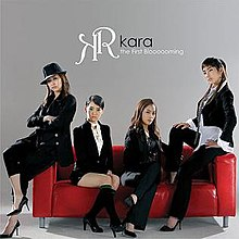 Kara - The First Blooming.jpg