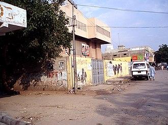 Shah Faisal Town - Sangam Cinema, Shah Faisal Town, Karachi