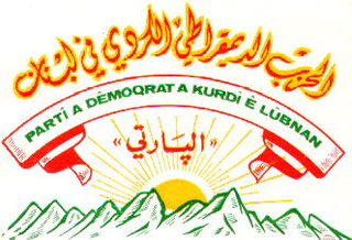 Kurdish Democratic Party (Lebanon)