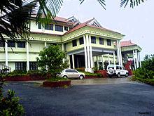 Mes College Marampally Aluva Wikipedia