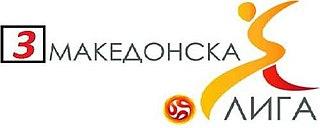 Macedonian Third Football League