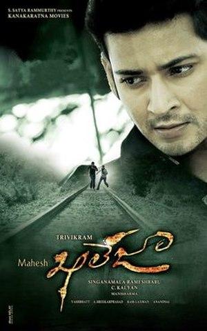 Khaleja - Film poster