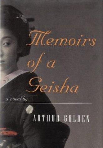 Memoirs of a Geisha - First edition