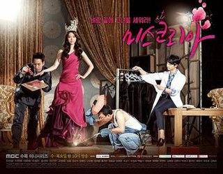 <i>Miss Korea</i> (TV series) South Korean television series