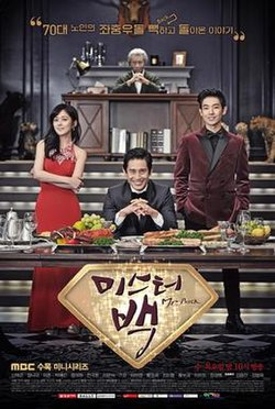 Mr Yoon S Kitchen In Korea Site Youtube Com