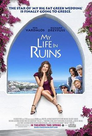My Life in Ruins - Theatrical release poster