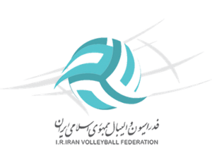 Iran men's national volleyball team - Image: New IRIVF logo