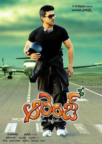 Orange (2010 film) - Image: Orange poster