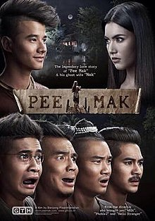 Pee Mak International Poster.jpg