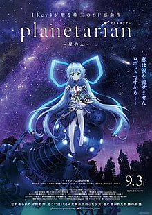 Image result for planetarian film