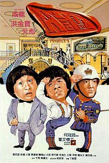 <i>Project A</i> 1983 film by Jackie Chan, Sammo Hung