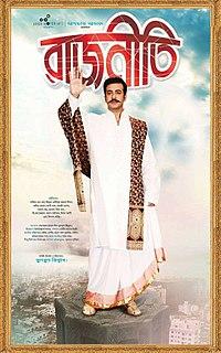 <i>Rajneeti</i> (2017 film) 2017 Bangladeshi socio-political drama film by Bulbul Biswas