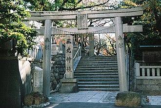 Sankō Shrine - Image: Sanko shrine osaka gate