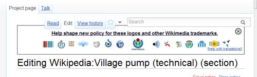 Wikipedia:Village pump (technical)/Archive 122 - Wikipedia