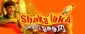 Shaka Laka Boom Boom - Image: Shaka Laka Boom Boom, Poster