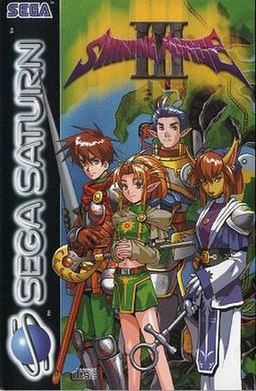 Shining Force III cover.jpg