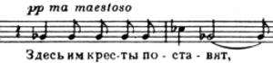 Symphony No. 14 (Shostakovich) - Much of the setting is in a quasi-parlando style.