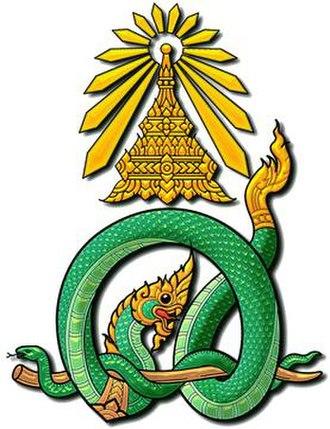 Siriraj Hospital - Image: Siriraj Hospital emblem