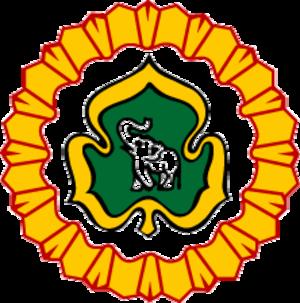 Sri Lanka Girl Guides Association - Image: Sri Lanka Girl Guides Association