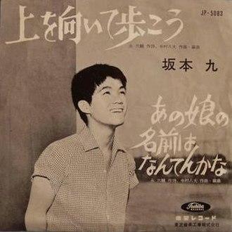 Sukiyaki (song) - Image: Sukiyaki Cover