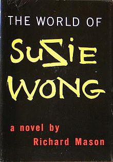 Suziewongbook1stedition.jpg