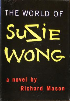 The World of Suzie Wong - Image: Suziewongbook 1stedition