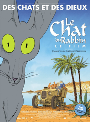 The Rabbi's Cat (film) - Theatrical release poster