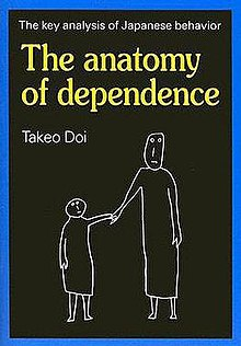 The Anatomy of Dependence - bookcover.jpg
