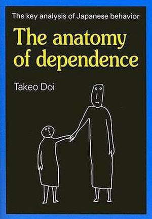 The Anatomy of Dependence - Hardcover edition