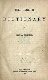 Tulu language - Wikipedia