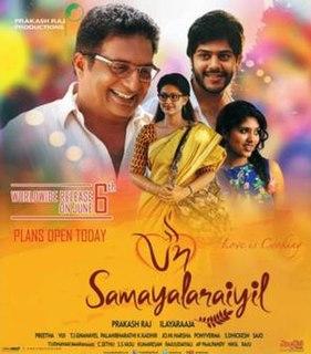 <i>Un Samayal Arayil</i> 2014 film directed by Prakash Raj