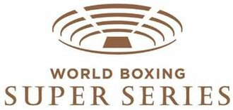 World Boxing Super Series - Logo of the World Boxing Super Series