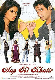 Aap Ki Khatir (movie poster).jpg