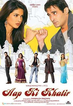 Aap Ki Khatir (2006 film) - Image: Aap Ki Khatir (movie poster)