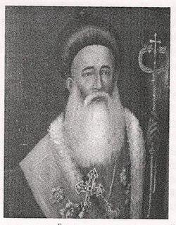 Ignatius Abded Mshiho II Patriarch of Antioch