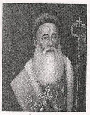 Ignatius Abded Mshiho II - Image: Abdul Messih