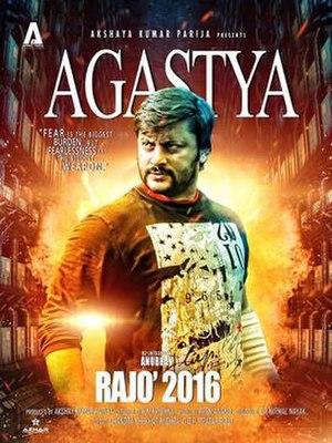 Agastya (film) - Poster of Agastya