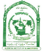 Aleemiyah Institute of Islamic Studies.png