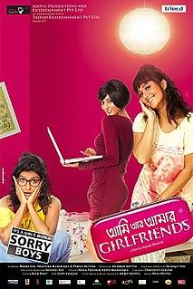 <i>Ami Aar Amar Girlfriends</i>