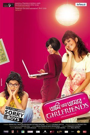 Ami Aar Amar Girlfriends - Image: Ami Aar Amar Girlfriends movie poster