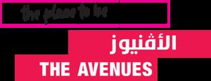 The Avenues (Kuwait) - Image: Avenues