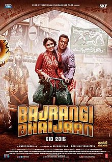 Bajrangi Bhaijaan (2015) Full Movie Download